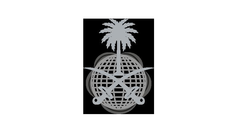 Ministry of Foreign Affairs Kingdom of Saudi Arabia